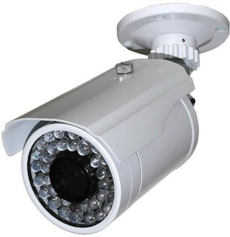 3-Axis_bracket_IR_Bullet_Camera.jpg